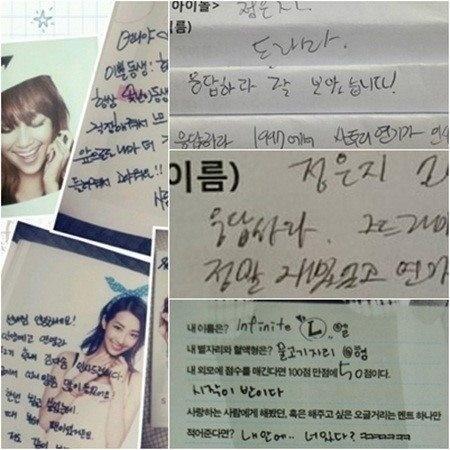 20121219_idol_handwriting