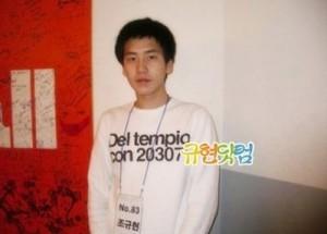 kyuhyun-08252010-no31-300x215
