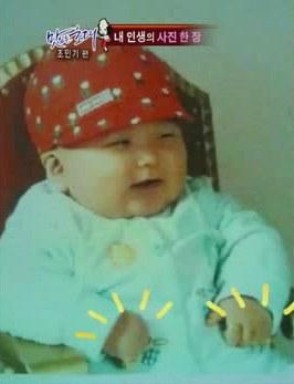 sungmin baby