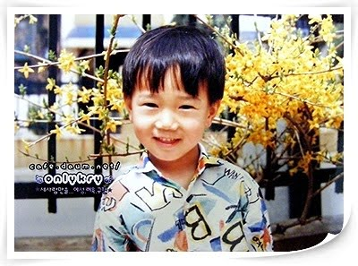 yesung kecil