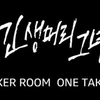 [Download] (MV) Teen Top – Miss Right (Locker Room One Take Ver.)