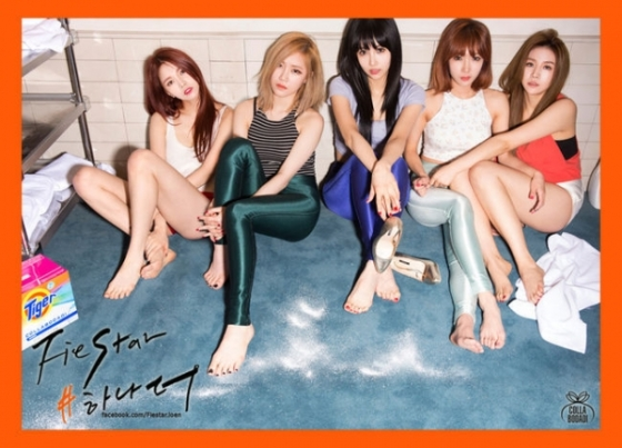 group-fiestar-to-release-one-more-on-april-25