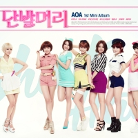 [Download] (Vidoe) AOA (에이오에이) – Short Hair (단발머리) (Dance Practice)
