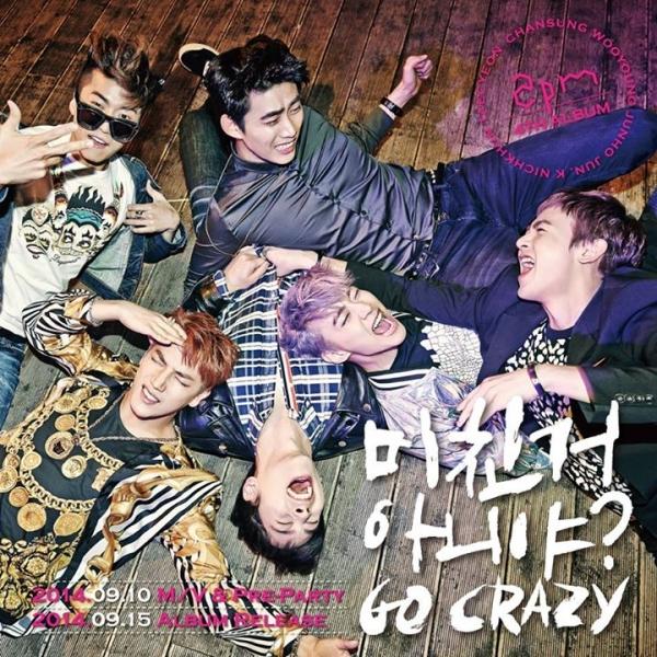 2pm-go-crazy-teaser-image-jpg